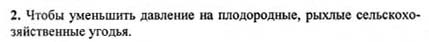 Ответ ГДЗ Задание № 1 на странице 85. Готовые домашние задания к решебнику физика 7 класс Перышкин А.В.