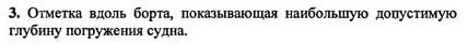 Ответ ГДЗ Задание № 1 на странице 128. Готовые домашние задания к решебнику физика 7 класс Перышкин А.В.