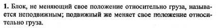 Ответ ГДЗ Задание № 3 на странице 147. Готовые домашние задания к решебнику физика 7 класс Перышкин А.В.