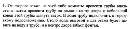 Ответ ГДЗ Задание № 3 на странице 96. Готовые домашние задания к решебнику физика 7 класс Перышкин А.В.