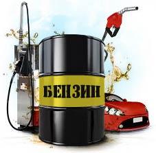 Источники энергии. Нефть
