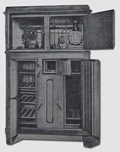 Первый холодильник
