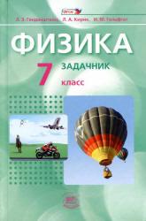 Ч 1 м 2012 255 с ч 2 м 2012 191 с часть 1 учебник